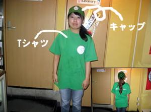 uniform_img_01